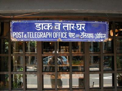 Post_telegraph_office