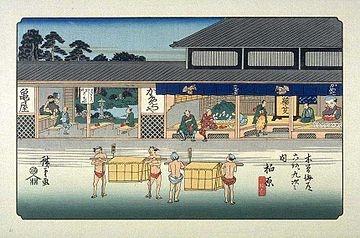 360pxkisokaido60_kashiwabara