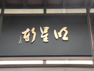 Photo_20191011160701
