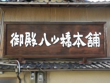Photo_20200308110901