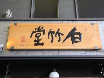 Photo_20201029121401