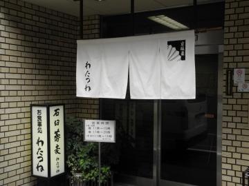 Photo_20201110161101