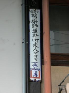 Photo_20201124115201