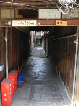 Photo_20210321102801