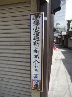 Photo_20210326112801