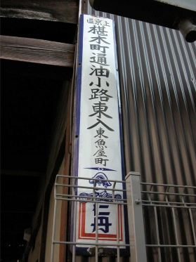 Photo_20210818170701